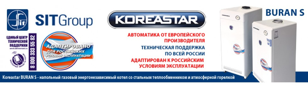 Koreastar Buran